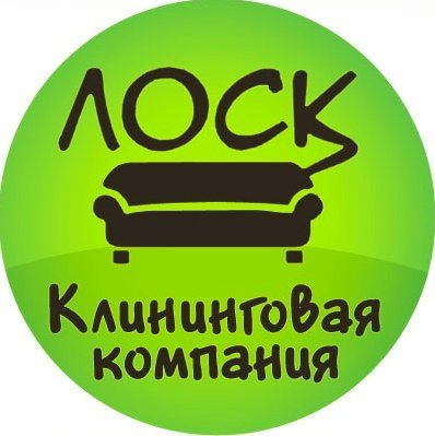 Клининговая компания ЛОСК в Красноярске